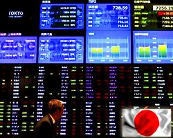 Japan forex news