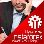 Www.instaforex.ru