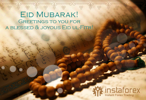 Congratulations on the end of the holy month of Ramadan!