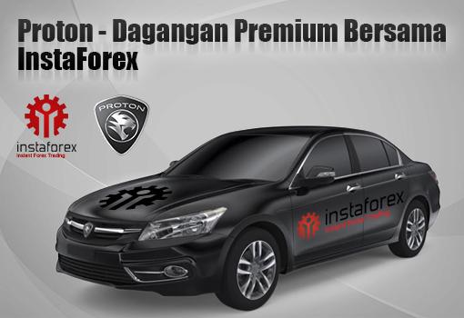 INSTAFOREX BEST BROKER IN ASIA - Page 4 Proton-Perdana-510%D1%85350