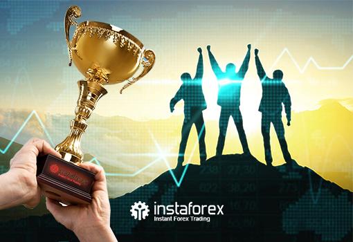 Подводим итоги конкурсов от компании ИнстаФорекс Подведены очередные итоги и определены победители промежуточных этапов конкурсов