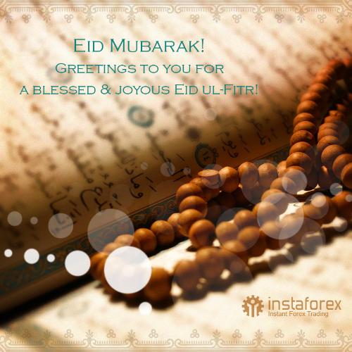 InstaForex - instaforex.com - Página 2 Eid-Mubarak!-1