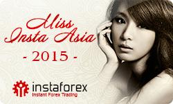 InstaForex - instaforex.com Miss-Insta-Asia-%D1%80%D0%B0%D1%81%D1%81%D1%8B%D0%BB%D0%BA%D0%B0_250%D1%85150_260914-2