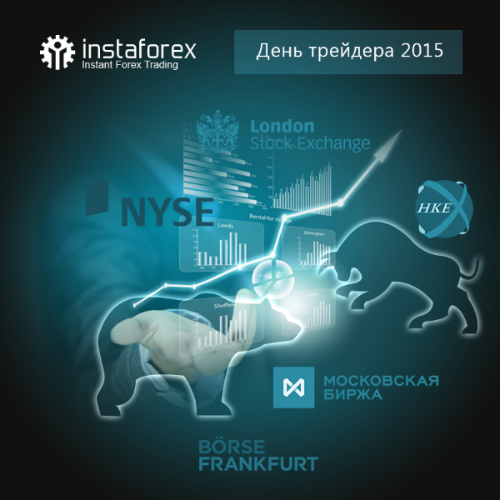 https://forex-images.instaforex.com/company_news/userfiles/Trader2015.png