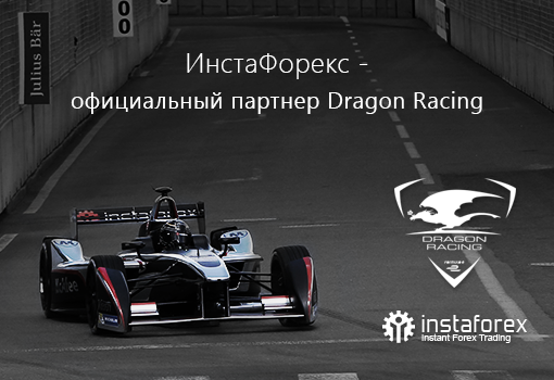 dragon_racing_ru.png