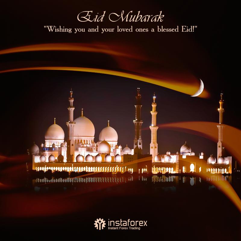 InstaForex - instaforex.com Eid_mubarak_instaforex_2014