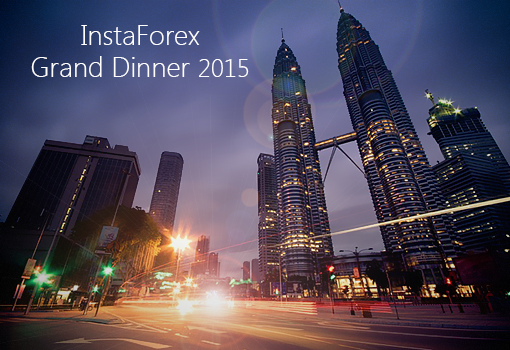 grand_dinner_2015.png