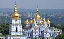 Форекс Выставка в Киеве