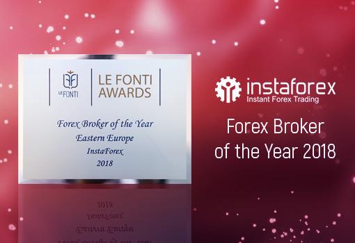 ganar - [Presentación] InstaForex - instaforex.com - Página 8 Instaforex_award_imgs_510x350_2_en