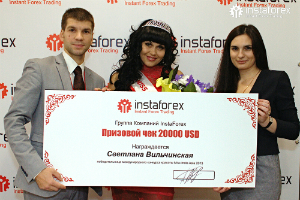 https://forex-images.instaforex.com/company_news/userfiles/instaforex_ekaterinburg_conference_2013.jpg