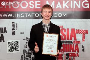 https://forex-images.instaforex.com/company_news/userfiles/instaforex_kiev_2013.jpg