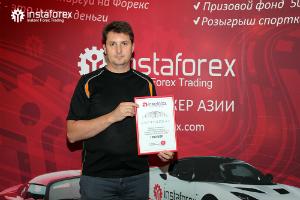 Форекс Конференция в Москве