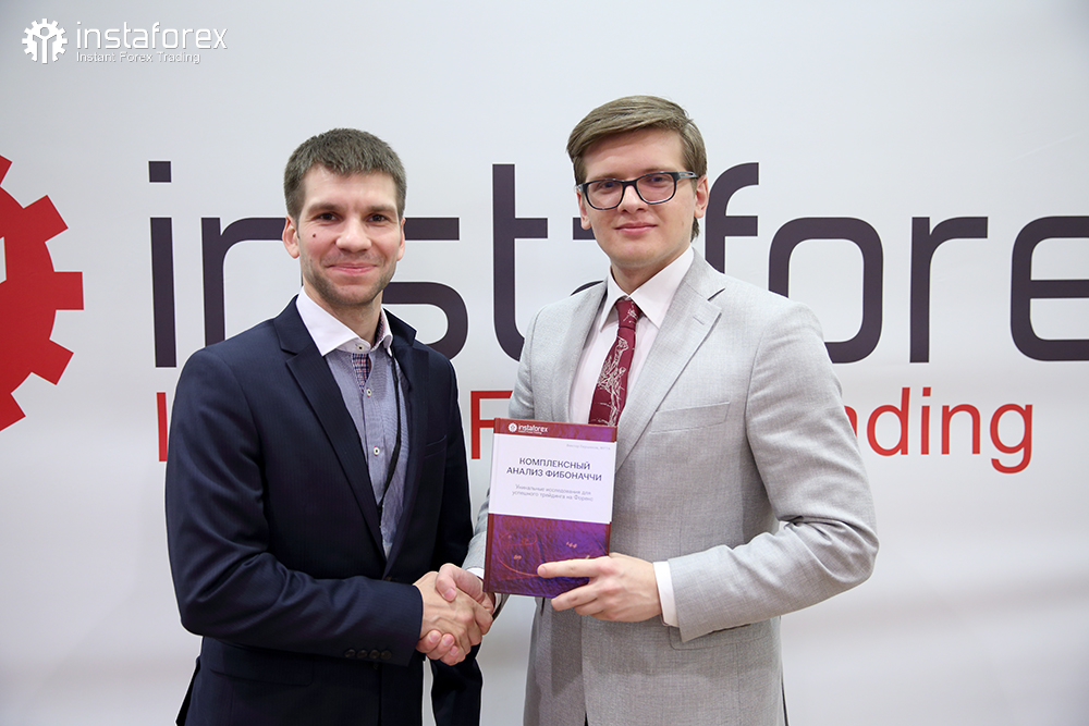 https://forex-images.instaforex.com/company_news/userfiles/instaforex_moscow_conference_2014.jpg