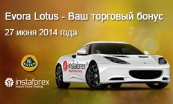 instaforex_030214_2week_ru.png