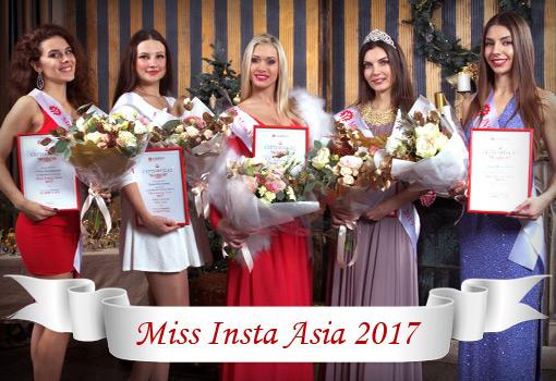 InstaForex - instaforex.com - Página 8 Miss_insta_2017_510x350_en_1