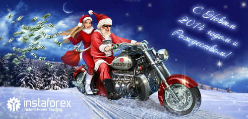 https://forex-images.instaforex.com/company_news/userfiles/new_year_2014_instaforex_ru.jpg