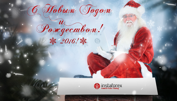 https://forex-images.instaforex.com/company_news/userfiles/wwwru.png