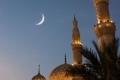 Muharram (Muslim New Year)