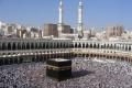 The Prophet Muhammad's Birthday