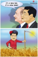Russia and China have agreed on the creation of a special investment fund for agriculture projects. A relevant agreement is to be signed within the upcoming visit of the Chinese delegation to Moscow. The parties agreed to promote cooperation in the field... <a href=https://www.instaforex.com/forex_humor/forex_image.php?id=17500>&raquo; Read more</a>