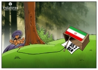 The Iranian government is trying to create more favorable conditions for foreign investors. In line with this policy, authorities will present 16 investment projects with a total budget of $5.2 billion. The President is seeking to keep his pledge and... <a href=https://www.instaforex.com/forex_humor/forex_image.php?id=17559>&raquo; Read more</a>