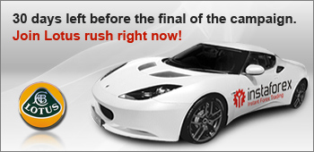 A Month Left before Lotus Evora Will Be Raffled Away Hurry up to win a brand new sport car Lotus Evora!