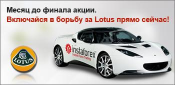 http://forex-images.instaforex.com/letter/evora-letter-1m-ru.jpg