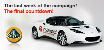 Final week of Lotus Evora campaign Nothing but a week is left until we know a lucky trading account number and its happy
