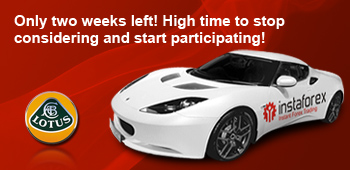 Only Two Weeks Left to Win Lotus Evora Sports Car You have the last chance to become an entry and win an amazing Lotus sports