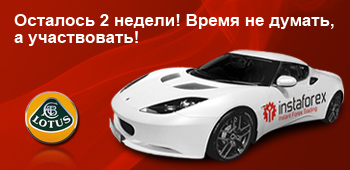 http://forex-images.instaforex.com/letter/evora-letter-2weeks_ru.jpg