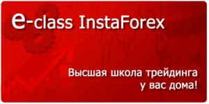 http://forex-images.instaforex.com/letter/for_letters_ru.png