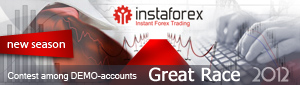 "Hurry Up to Enrol in the Contest ""InstaForex Great Race 2012"" The registration for the second step of ""InstaForex Great Race"