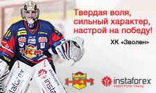 http://forex-images.instaforex.com/letter/hockey_resize_ru.png