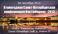http://forex-images.instaforex.com/letter/instaforex_120813_1week_ru.png