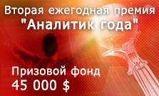 instaforex_140114_3_ru.png