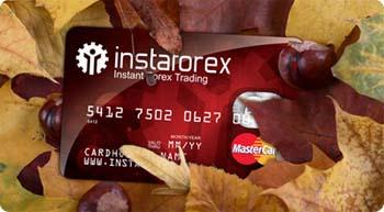 Осень – пора бесплатных MasterCard от InstaForex