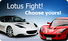 lotus_fight_en.png