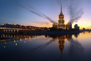 http://forex-images.instaforex.com/letter/moscow_sept_2012.jpg