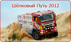 http://forex-images.instaforex.com/letter/silk_way_img_ru.png