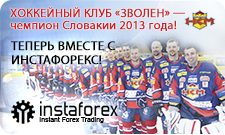 http://forex-images.instaforex.com/letter/zloven_170513_ru.png
