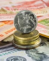 Доллар США вырос на 16 копеек