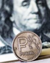 Курс доллара сократился на 87 копеек