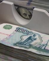 Курс доллара снизился на 31 копейку