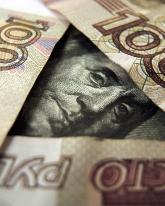 Доллар США упал на 65 копеек
