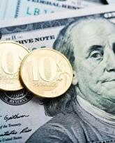 Доллар США подешевел на 5 копеек