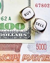 Доллар США прибавил 40 копеек
