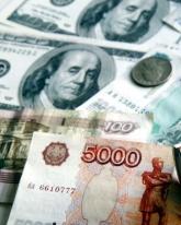 Доллар США прибавил 6 копеек