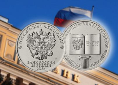 Рубль может превысить $75 перед заседанием Банка России