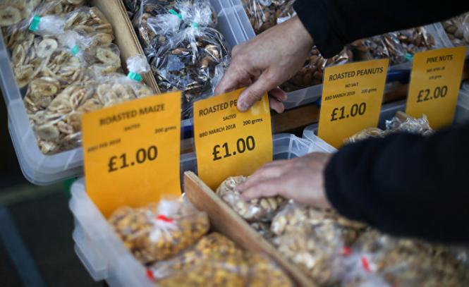 analytics5b86b0609dc86 - Розничные цены в Великобритании в августе выросли впервые за 5 лет