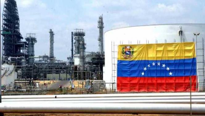 analytics5b880fb7744a6 - PDVSA с партнерами вложит $430 млн в увеличение добычи нефти